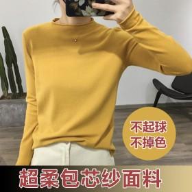 半高领毛衣女纯色宽松短款长袖五分袖打底衫针织衫女