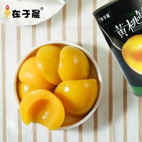砀山新鲜黄桃罐头2罐出口国外请记住品牌9月生产