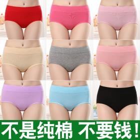 【3条装】95%棉女士内裤女中腰纯色棉质学生提臀