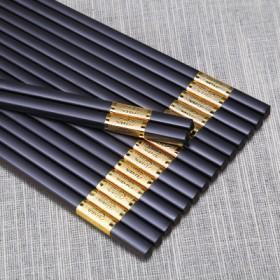 10双 家用筷条合金筷子防滑耐用不发霉
