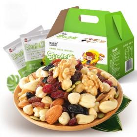 孕妇每日混合坚果8种果科学搭配30包一个月组合零食