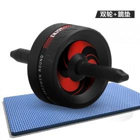 包邮【送跪垫】腹肌轮家用健身器材健腹轮练腹肌滚轮