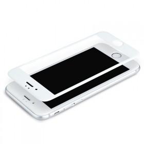 iphone6/7/plus苹果手机钢化膜