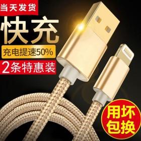 【买一送一】安卓数据线手机充电器充电线高速快充