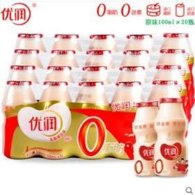 优润乳酸菌饮品100g20瓶装 原味