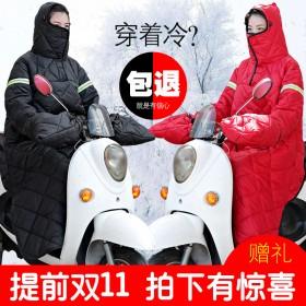加厚电瓶车挡风被女冬季加绒保暖防水防寒护膝电动摩托