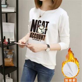纯棉加绒T恤女士竹节棉上衣时尚创意 图案随机发货