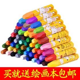 【送绘画本】儿童12色油画棒涂鸦鸦彩色蜡
