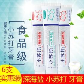 【6支】660g小苏打牙膏去黄牙 薄荷香型 祛渍