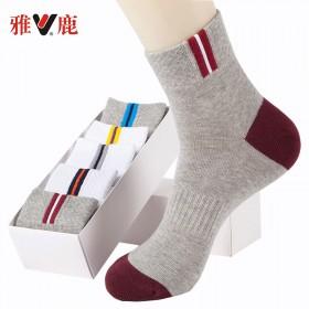 雅鹿(10双)袋装袜子男秋冬款中筒袜防臭运动袜