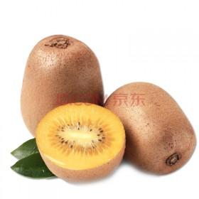 黄心野生猕猴桃2.5kg奇异果自然生长