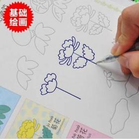 专注儿童智力绘画启蒙幼儿涂色凹槽趣味练习本学