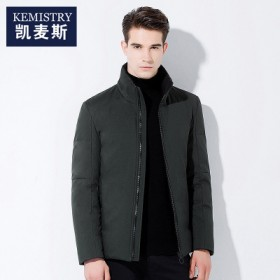 品牌短款轻薄羽绒服男 青年男式立领休闲修身外套男