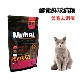 慕贝酵素猫粮1.5kg