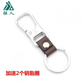 【送钥匙圈】强人汽车钥匙扣简约钥匙圈男士钥匙链