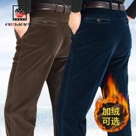 冬弹力加厚条绒裤男保暖灯芯绒大码商务中年休闲裤男