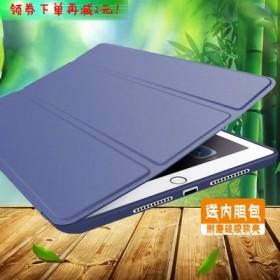 9.7寸苹果平板电脑ipadr2硅胶保护套通用