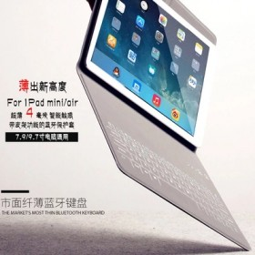 7.9/9.7寸苹果ipad平板蓝牙键盘通用保护套
