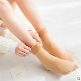 加厚款袜子男士运动中筒纯棉秋冬季毛巾底加绒冬天保暖