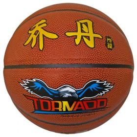 乔丹篮球7号成人真皮手感防滑耐磨学生5号儿童篮球