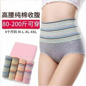 【包邮】 3条装高腰女内裤棉收腹中年大码棉质面料双