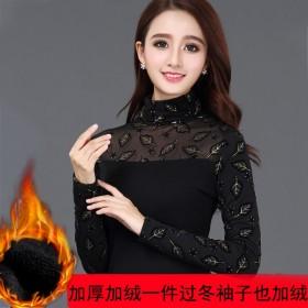 秋冬新款韩版大码女加绒加厚网纱长袖打底衫