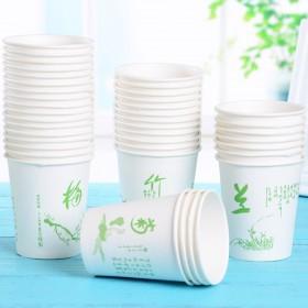 包邮50只一次性纸杯加厚本色超市家用商务办公茶水杯