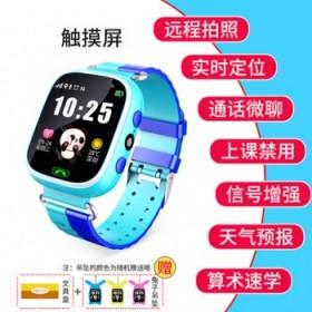 儿童电话手表智能GPS定位多功能手机学生防水男女孩