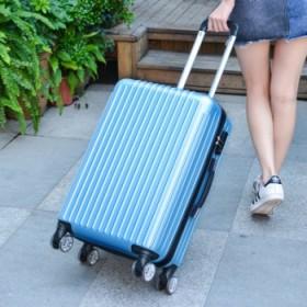行李箱万向轮20-26寸拉杆箱女男旅行学生登机箱包
