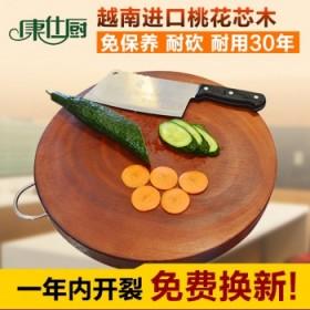 越南厨房菜板非铁木菜板实木圆形砧板案板切菜板菜墩粘