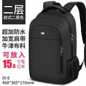 商务双肩包男 中学生女电脑包旅行书包男士大容量背包