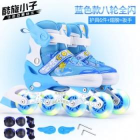 溜冰鞋儿童全套装男女旱冰鞋轮滑鞋直排轮3-12岁初