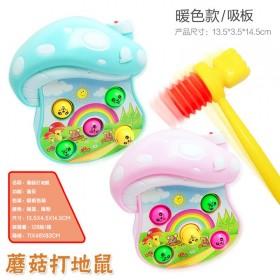 儿童敲打地鼠玩具婴幼儿益智可充电宝宝益智