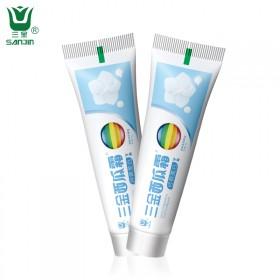 【3支装】三金西瓜霜牙膏 去口臭清新口气美白牙膏