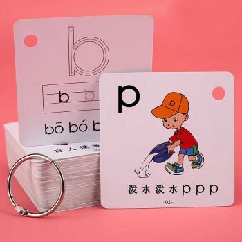 一年级拼音卡片全套 字母启蒙神器书 学前儿童用教具
