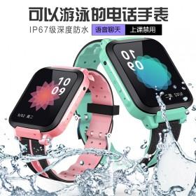 儿童电话手表 游泳防水防摔GPS定位通话WIFI