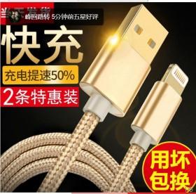 【亏本冲量买1条发2条】编织线乐视安卓苹果数据线