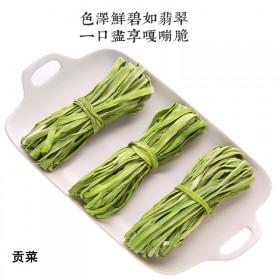 贡菜干山蛰菜苔干无叶贡菜干货火锅冒菜脱水蔬菜响菜