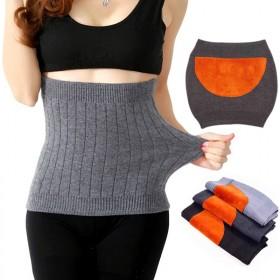 透气羊绒护腰带男女发热护腰冬季保健超薄塑形保暖