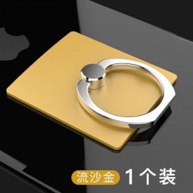 指环支架手机扣适用于vivo华为OPPO创意个性3
