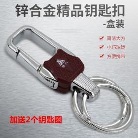强人钥匙扣男腰式挂扣 商务简约创意钥匙圈挂件