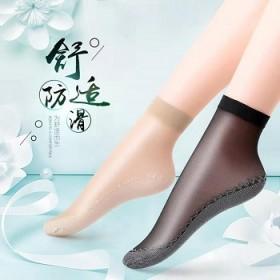 5双装脚底棉底丝袜短丝袜女袜子女水晶防滑防勾丝时尚