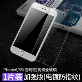苹果6 6s钢化膜 iphone6p 6sp钢化膜