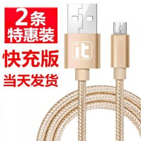 苹果安卓华为oppo手机尼龙数据线加长type-c