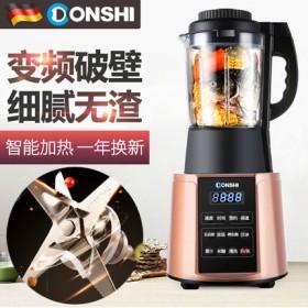 破壁机全自动加热家用豆浆冰沙辅食多功能养生料理机