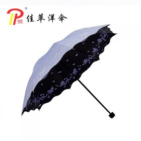 黑胶防紫外线创意户外伞太阳伞小清新三折防晒两用