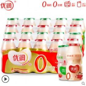 优润乳酸菌2口味各10瓶