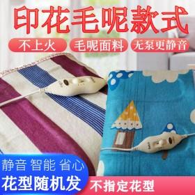 水暖电热毯安全水循环单人电褥子