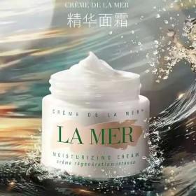 海蓝之谜神奇面霜  修护精华面霜  30ML