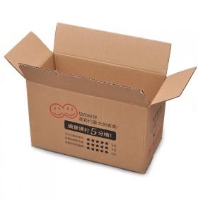 4个快递箱4号箱 35-19-23cm
